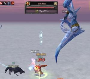 女氷戦士G