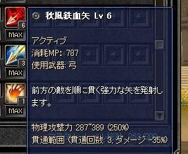 20070211173926.jpg