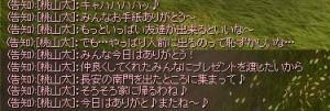 20070211190134.jpg
