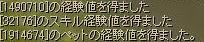 20070214m10