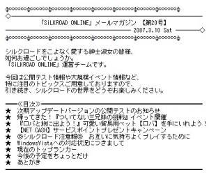 20070310193836.jpg