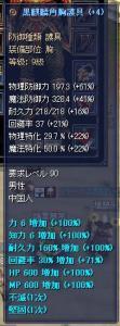 20070318174619.jpg