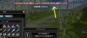 20070430140647.jpg