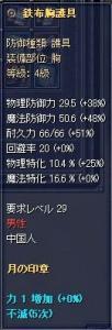 20070509m2