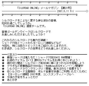 20070512083136.jpg