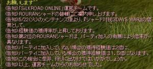 20070522213533.jpg