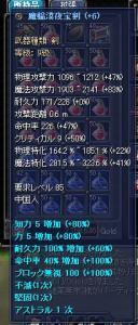 20070601220719.jpg