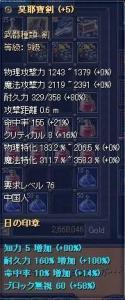20070601220741.jpg