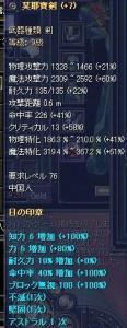 20070601220803.jpg