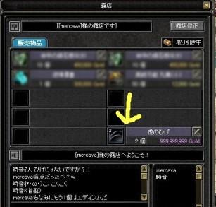 20070608142649.jpg