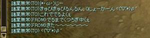 20070702203814.jpg