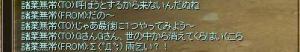 20070702205919.jpg