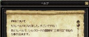 20070924184145.jpg