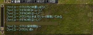 20070926185324.jpg