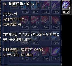 20071012130616.jpg