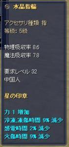 20071012141430.jpg