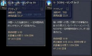 20071016122707.jpg