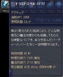 20071016122859.jpg