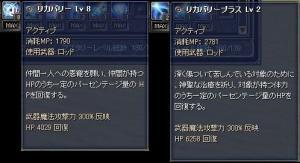 20071016122937.jpg