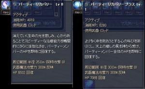 20071016123053.jpg