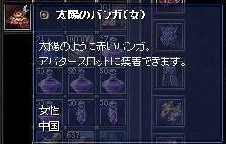 20071113185543.jpg