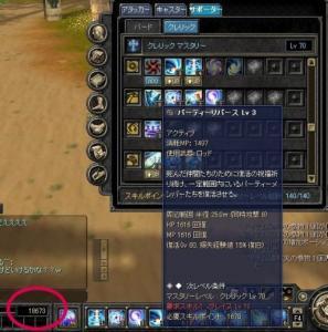 20071122093720.jpg