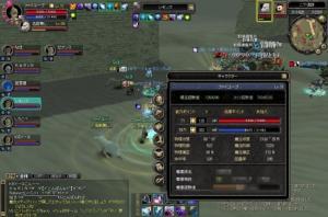 20071124102010.jpg