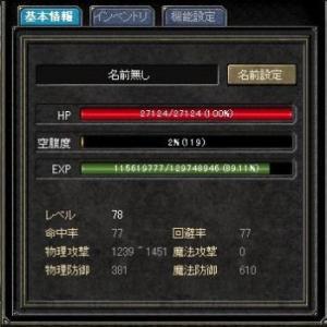SRO[2007-12-13 11-33-42]_31