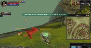 SRO[2007-12-16 16-23-57]_63