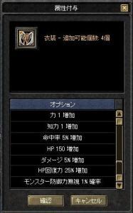 20071220152158.jpg