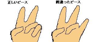 20041219235842.jpg
