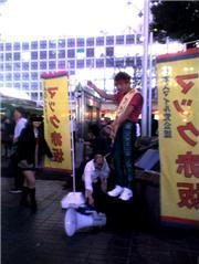 スマイル0円出張販売