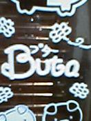 ローマ字表記は「Buta」なのに・・・