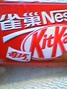 中国菓子にしては珍しくまともなチョコ