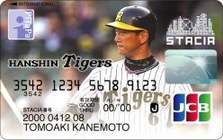 kanemoto-card2.jpg