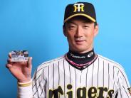 kanemoto-card.jpg
