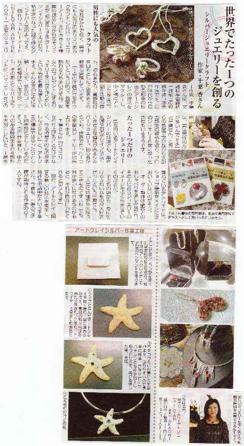 2006.3.28游悠Vol102s