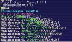 2008-10-05_09-05-43.jpg