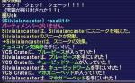 2008-10-09_06-31-18.jpg