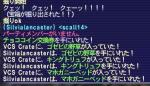 2008-11-12_18-49-09.jpg