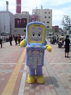 20050529114507