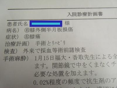 繝・ず繧ォ繝。+1136_convert_20100114204940