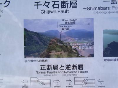 chijiishi2.jpg