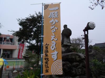 ganjyoji4.jpg