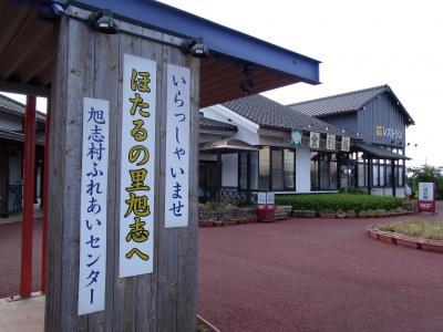 kyokushi.jpg