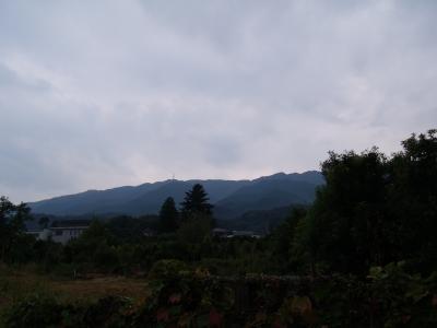 minouyama.jpg
