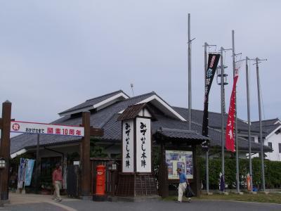 mizunashi1.jpg