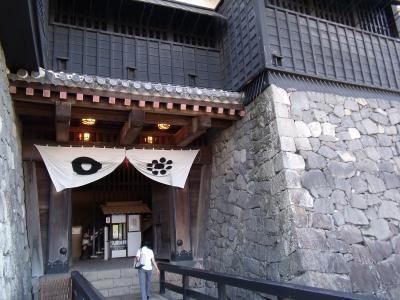 tenshuguchi.jpg