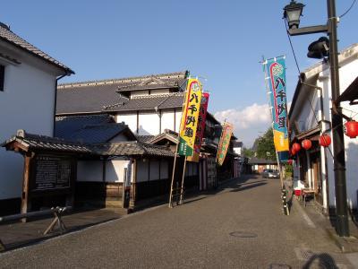 yachiyohata.jpg