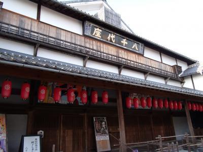 yachiyotatemono.jpg